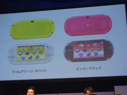 PS Vita新型