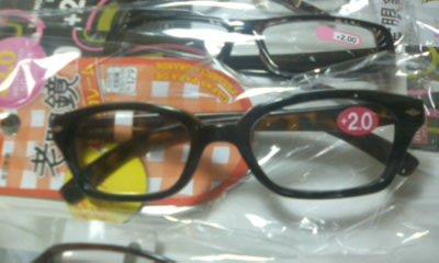 老眼鏡+2.0