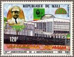 マリ国民議会議事堂