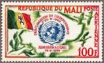 マリ独立+国連加盟