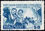 北ヴェトナム・国土再統一のために