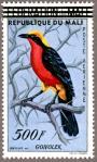 マリ共和国加刷・航空切手