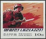 北朝鮮・命令だけ下さい