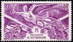 仏領西アフリカ・戦勝記念