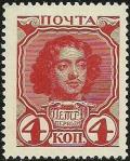 ピョートル大帝(1913)