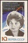 テレシコワ