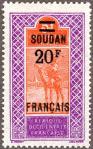 仏領スーダン改値加刷