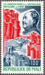 中華人民共和国建国25年(マリ)