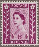 北アイルランド地方切手(1958)