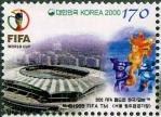 ソウル・ワールドカップ競技場