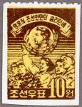 北朝鮮・祖国解放戦争勝利