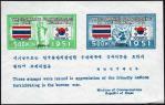 韓国・国連軍参戦小型シート(タイ)