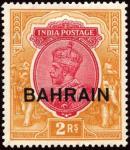 バハレーン・2ルピー(1933年)