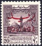 ヨルダン強制貼付切手・郵便加刷