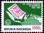インドネシア切手125年