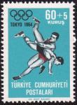 トルコ・レスリング(1964)