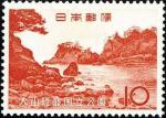 大山隠岐国立公園(隠岐・浄土浦)
