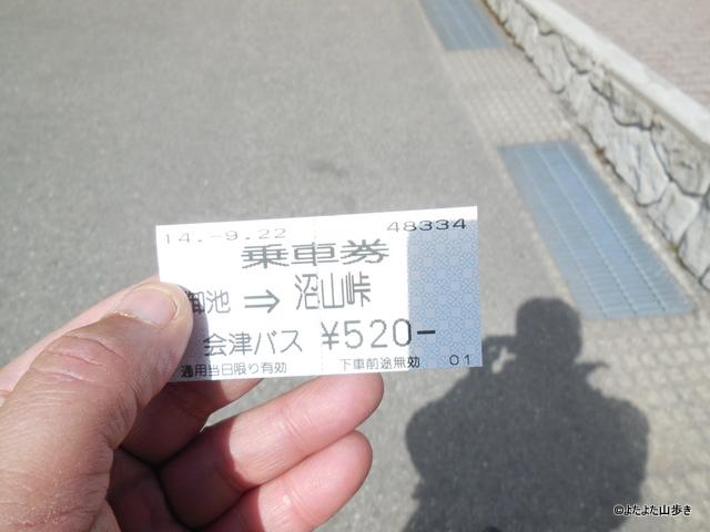 DSCN2582.jpg
