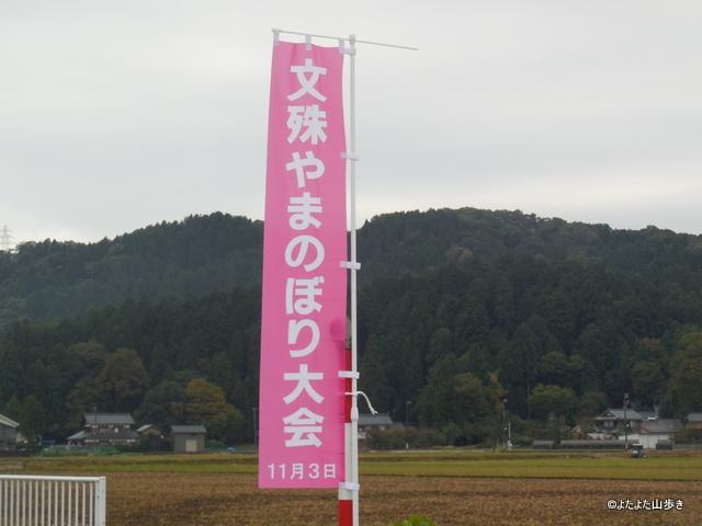 DSCN3198.jpg