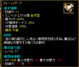 20130415-2.png