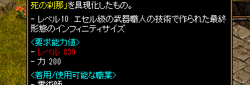 20130701-2.png