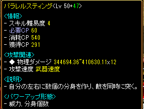 20130727-1.png