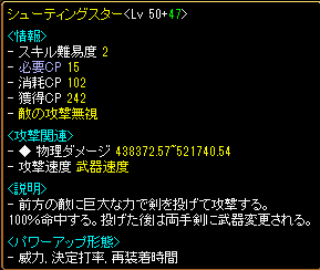 20130727-2.png