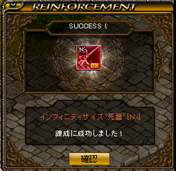 20130824-0.png