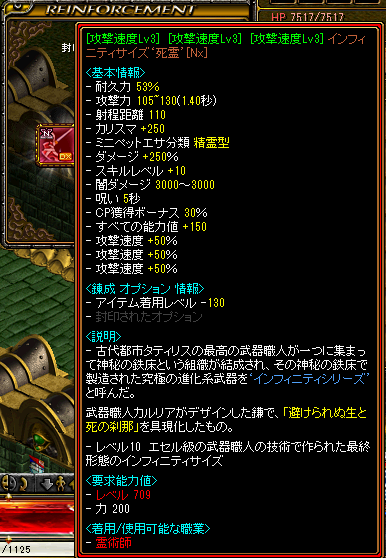 20130824-1.png