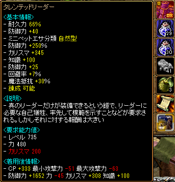 20130923-2.png
