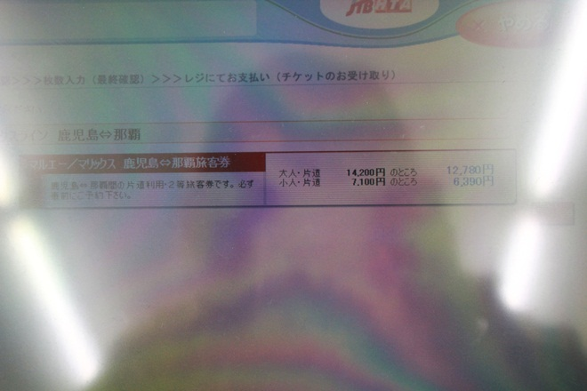 IMG_0019-20130401-174258.jpg