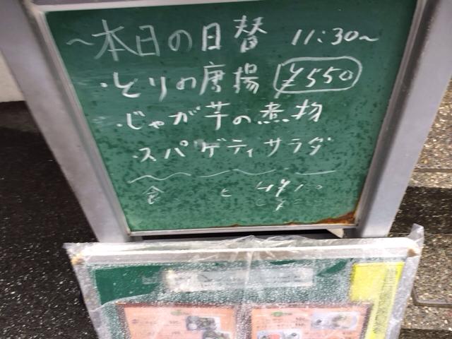 IMG_0339[1]