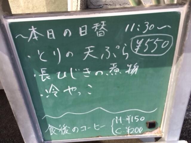 IMG_0456[1]