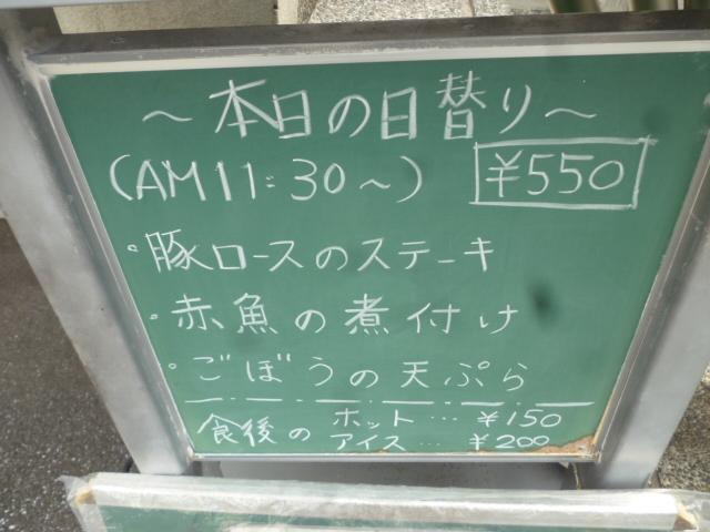 P1240657.jpg
