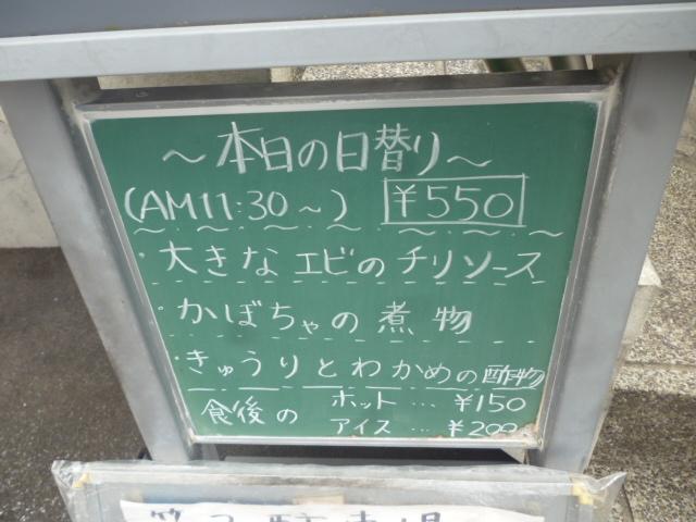 P1260579.jpg