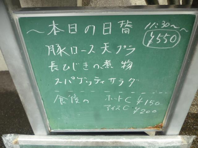 P1280585.jpg