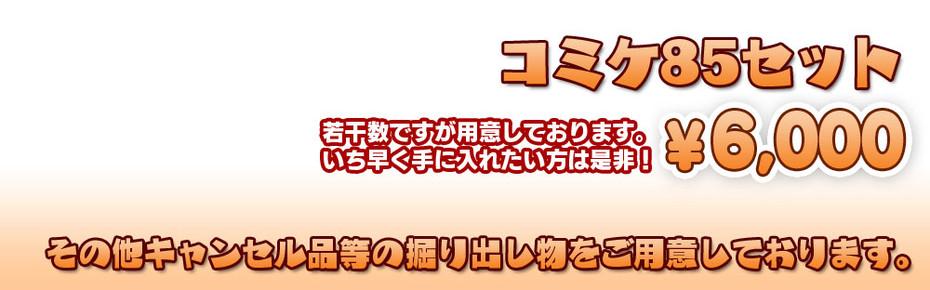 f8b5b0f454d5d22dc2f72f8f459c036f.jpg
