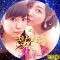さよならクロール(凡用・DVD15)