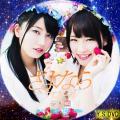 さよならクロール(凡用・DVD14)