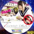 BKA48 DVD