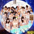僕らのユリイカ (凡用・DVD)