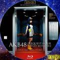 AKB48リクエストアワー2013(BD・5)