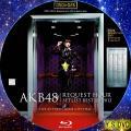 AKB48リクエストアワー2013(BD・4)