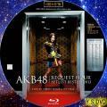 AKB48リクエストアワー2013(BD・2)