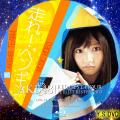 AKB48リクエストアワー2013(BD・1)