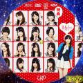 Hakata百貨店2 vol.4 DVD版