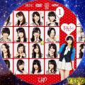 Hakata百貨店2 vol.1 DVD版