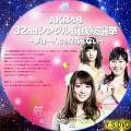 AKB48 第5回選抜総選挙 BS DVD版