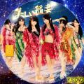 美しい稲妻 TYPE-C・DVD