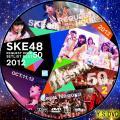 SKE48リクエストアワーセットリスト50 DISC・2